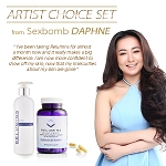 Relumins Advanced White 1650mg Glutathione Complex with Relumins All in one day lotion - Sex Bomb Daphny